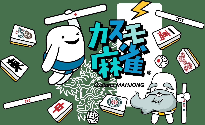 [mahjong]hero image